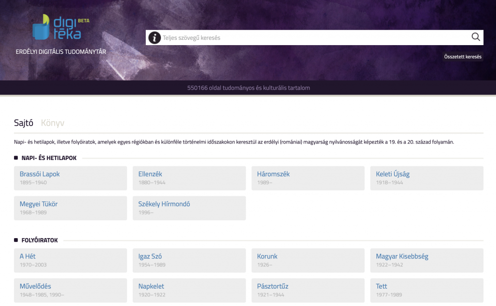 Digitéka website