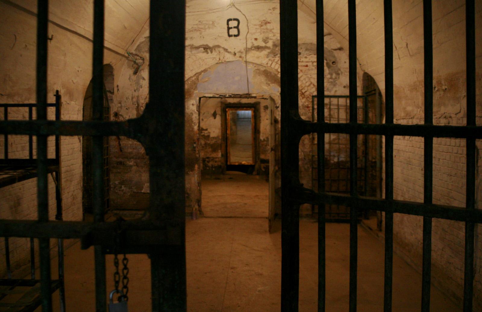 Jilava prison