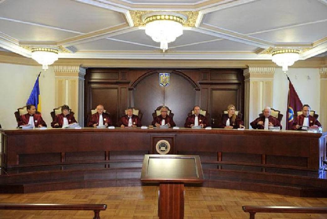 Romanian Constitutional Court